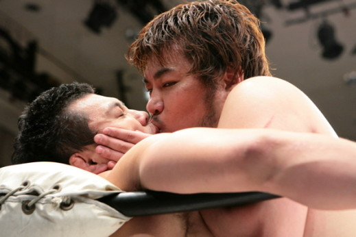 danshoku dino kissing