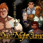 Bara Game: One Night Game